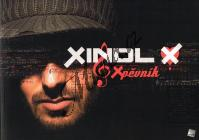 Xindl X | Xindl X - Xpěvník | Zpěvník