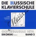 Nikolajev Alexander   Ruská klavírní škola - 2CD - doplněk 2. dílu   CD - Noty