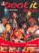 Graf Richard <br> beat it 2 - Latin  Guitar Percussion mit CD Bossa Nova, Samba, Kubanischer Bolero, Salsa, Calypso und Reggae <br> Noty na kytaru